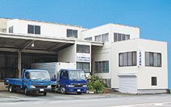 長浜冷蔵株式会社 本社工場
